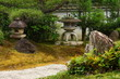 Jardin japonais à Kyoto