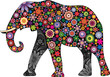 The cheerful elephant I
