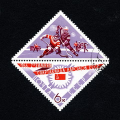 "Vintage USSR stamp ""Winter spartakiad - hockey"""
