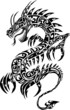 Iconic Dragon Tribal Tattoo Vector Illustration