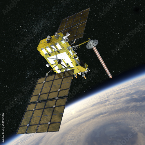 Modern navigation satellite