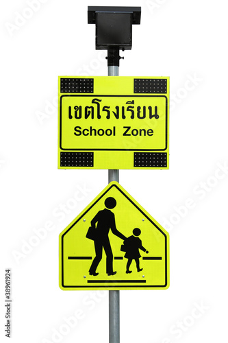 School warning sign isolated on white background