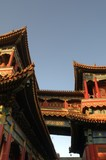Lama Yonghegong Temple in Beijing - China