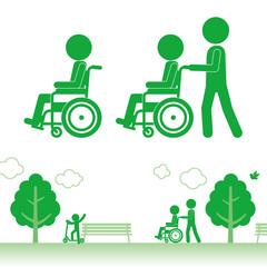 車椅子でお散歩