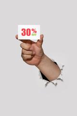 Sale 30 Percent Off