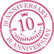 Stamp 10 anniversary, vector illustration