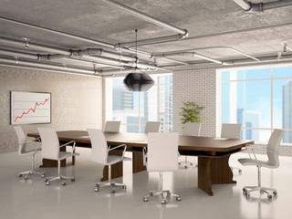 Office - a hall for meetings