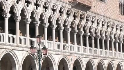 venezia piazza san marco palazzo doge
