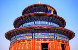 Fototapeta Pekin - świątynia - Pomnik Religijny