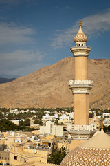 Stunning view of the city of Nizwa surrounded by mountains