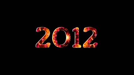 2012 das neue Zeitalter