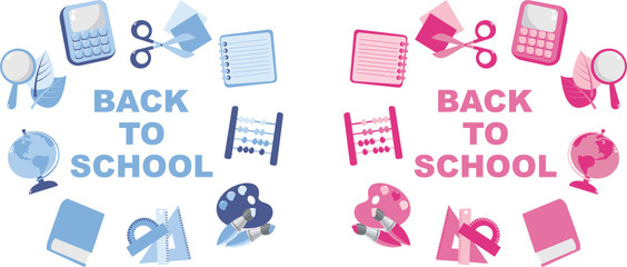 A set of vector images. School subjects icon