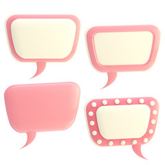 Set of four glossy text bubbles isolated