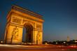arc de triomphe de nuit à Paris