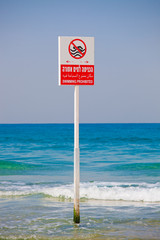 Warning sign on Tel Aviv Beach