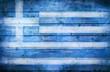 bandiera grecia vintage