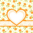 Seamless  pattern with roses and heart