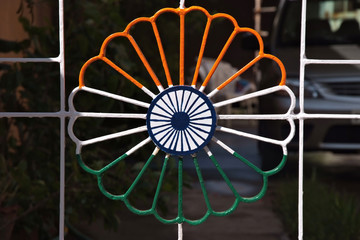 Ornamental metal lattice in indian flag colors