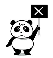 Panda-Mistake