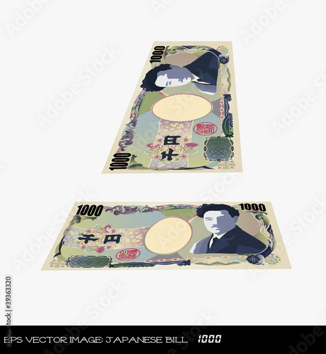 eps Vector image: Japanese bill 1000 Ⅱ