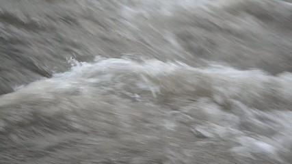 White wave in dark water