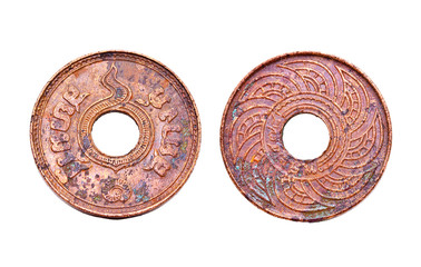 1932 old Thai coin