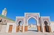 Rcif gate at Fez, Morocco