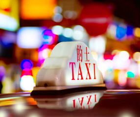 Hong Kong Night Taxi