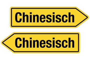 2 Pfeilschilder gelb CHINESISCH