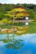 Pavillon d'or, Japon