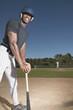 Portrait of man playing baseball