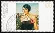 Postage stamp Germany 1994 Maika, Painting by Christian Schad