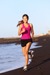 Fitness sport woman running