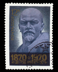 USSR - CIRCA 1970: A Stamp printed in USSR, shows portrait full
