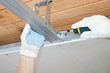 Leinwandbild Motiv Assembly of a framework for a ceiling