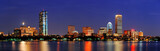 Fototapety Boston night scene panorama