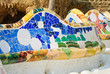 Mosaic bench in Park Guell, Barcelona