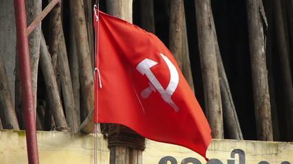 Сommunist flag
