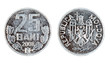 Moldova Coin 25 bani