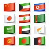 World flags. Asia. poster