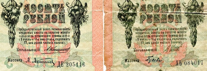 Fragments of two identical banknotes with different signatures
