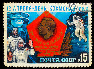 USSR - CIRCA 1985: A stamp printed in USSR, shows Yuri Gagarin,
