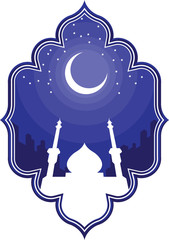 Ramadan & Eid Mubarak Greeting 2