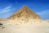 Stepped pyramid at Saqqara - Egypt, Africa