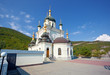 orthodox church in Foros, Crimea