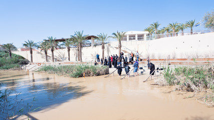 baptized people in Jesus Christ baptism site in Jordan River