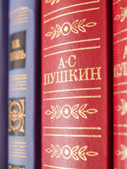 A book of Alexander Pushkin - Russian classical poet
