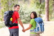 Hiking young couple