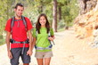 Hikers couple portrait