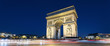 Arc de Triomphe and car lights
